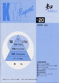Vol.20